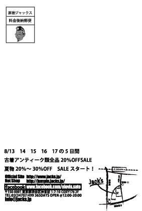 20140812-232931.jpg