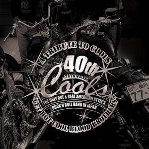 CDSOL-1658